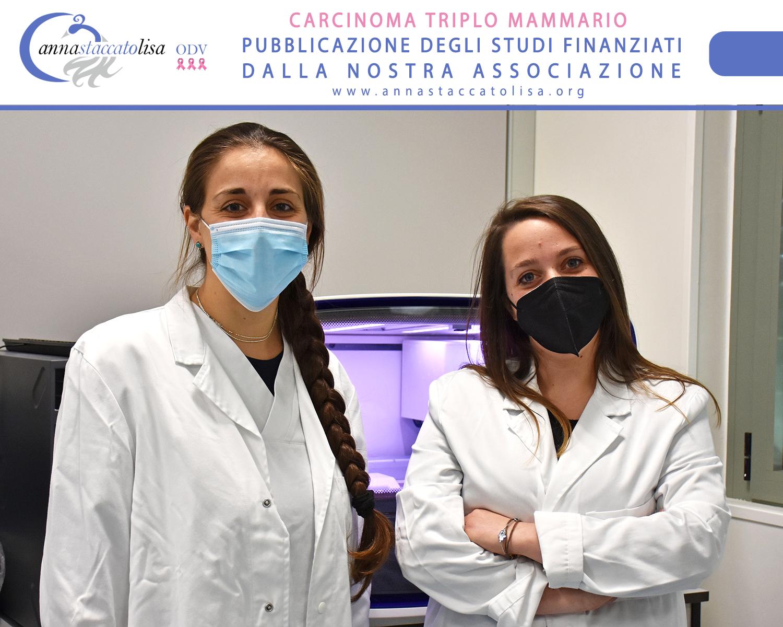 Tania Rossi ricerca finanziamento AnnastaccatoLisa